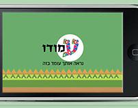 Amodo game app