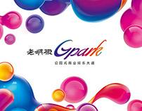 Xi'an Gpark Brand image design
