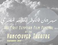 Egyptian Film Festival