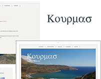 KOURMAS WEB