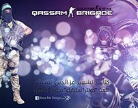 Qassam Brigade .. كتائب القسام