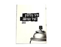 Jerusalem Graffiti Guide 2012