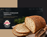 Site for «Group of companies» bakery products