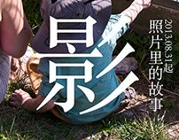 An event poster