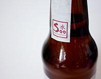 Disaster IPA beer package