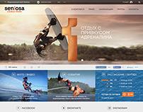 Sentosa Cable Park, имиджевый сайт