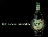 Art exhibition - Carlsberg