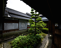 Old house in the Edo era.