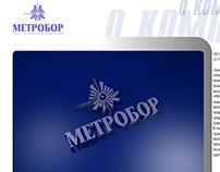 "Электронная презентация ""Метробор"""
