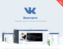 Redesign of VK