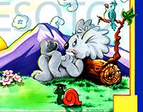 ABC Book Cover