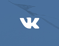 VK - New Look and Concept