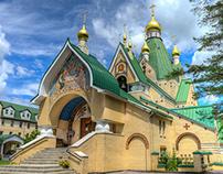 Holy Trinity Monastery, Jordanville, New York
