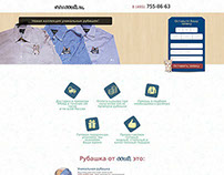 Landing page/Designer shirts/Дизайнерские рубашки