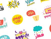 Snapchat Stickers for SAUDI ARABIA