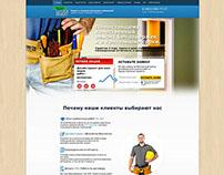 Landing page/Flat repair/Ремонт и отделка помещений