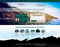 Landing page/Tour on Baikal/Путешествия на Байкал