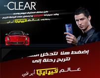 Clear Facebook Fan Page