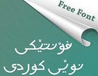 New Kurdish Font