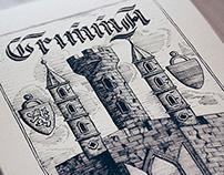 Heraldry Posters