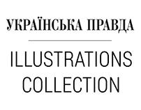 Illustrations for Ukrayinska Pravda (UKR)