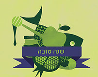 Shana tova - Project for Ben Horin Alexandrovich