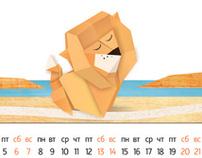 """3d calendar """"Fotofobia"""""""