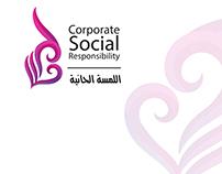 Identity Corporate - هوية تجارية