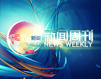 NEWS WEEKLY opening