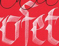 100 Grados Fanzine Cover