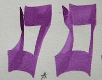 Proyecto Caligrafía: Alfabeto cubo
