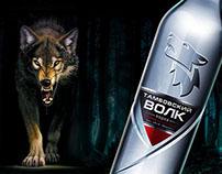 Tambovsky Volk vodka