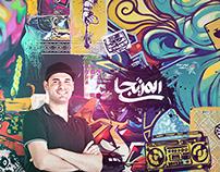 El Mazziga  (Online Show Branding)