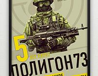 Posters for Poligon73