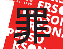 SMT: PERSONA / Posters
