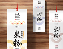Rebranding (Proposal)|Yung Shen Rice Vermicelli - 永盛米粉