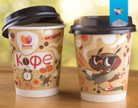 Coffee cup | Стаканчик для кофе