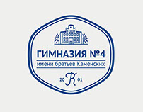 Gymnasium emblem (feat. Elena Severyukhina)