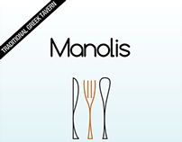 Manolis tavern in Skopelos island (Greece) - Posters