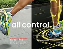 adidas formotion™ 2011