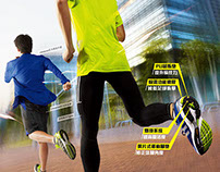 adidas formotion 2013