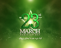 23rd March 2014 ident