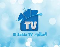 El Sakia TV promo
