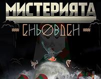 MISTERY / ENIOVDEN / 2013-2014
