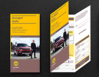 Krungsri Auto Bank leaflet : Re-brand