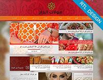 Moroccan Magazine