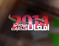 Afghanistan Presidential Elections - 2014