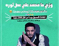 social media Poster :D