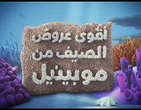 Mobinil Under The Sea Ad