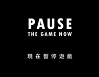 Pause The Game Now, Go Into The Real World